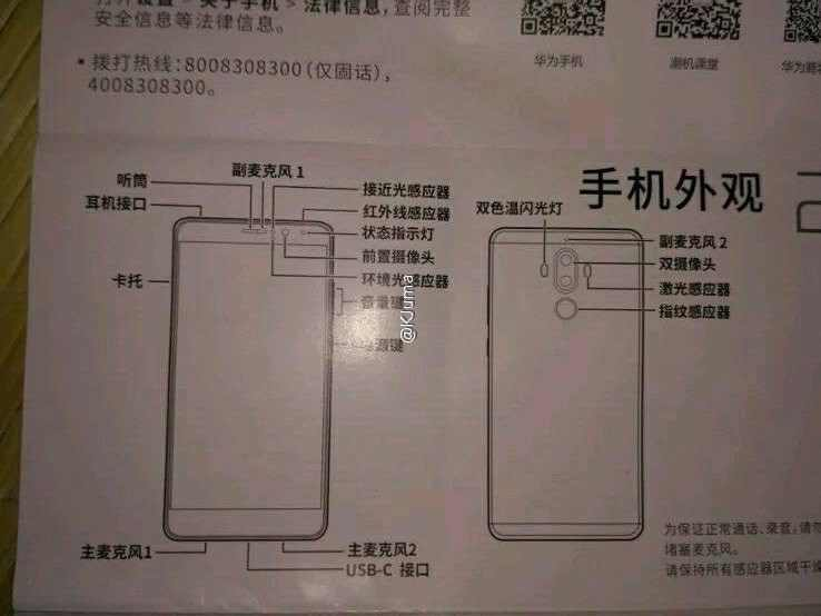 huawei-mate-9-manual-dual-camera