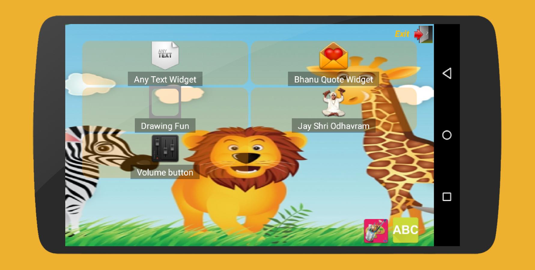 Child Lock Launcher تطبيق تحكّم أبوي كامل لإستخدام طفلك للهاتف